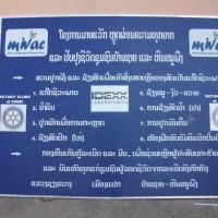 MiVAC Rotary Sign